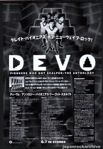 Devo 2000/07 Pioneers That Got Scalped Japan album promo ad