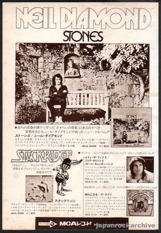 Neil Diamond 1972/01 Stones Japan album promo ad