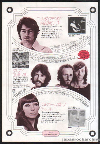 Neil Diamond 1972/09 S/T Japan album promo ad