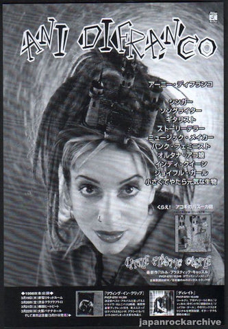 Ani Difranco 1998/04 Little Plastic Castle Japan album / tour promo ad