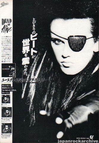 Dead Or Alive 1985/08 Youthquake Japan album promo ad