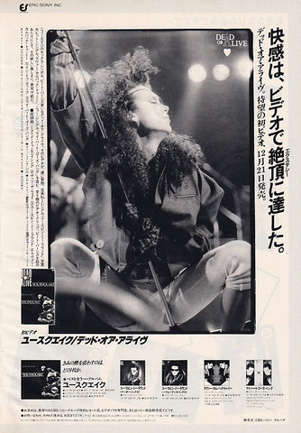 Dead Or Alive 1986/01 Youthquake Japan video promo ad