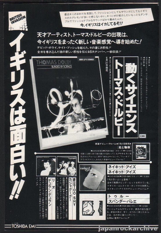 Thomas Dolby 1983/07 Blinded by Science Japan album promo ad