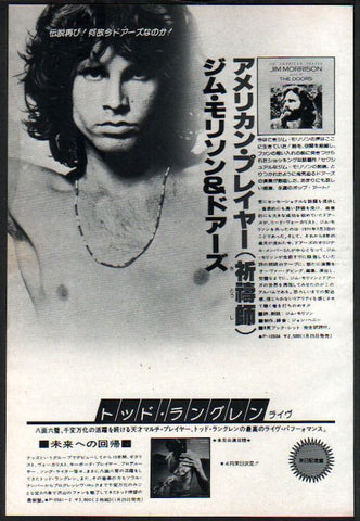 The Doors 1979/02 An American Prayer Jim Morrison Japan album promo ad