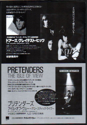 The Doors 1996/01 Greatest Hits Japan album promo ad