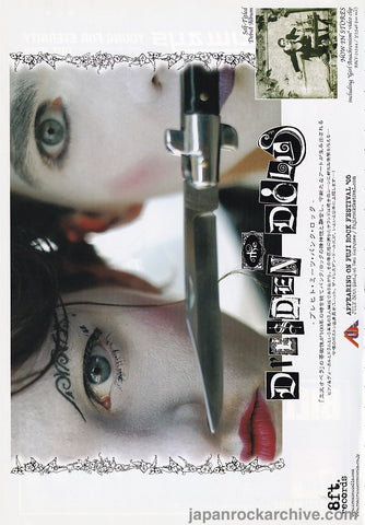 The Dresden Dolls 2005/09 S/T Japan debut album promo ad