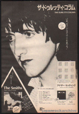 The Durutti Column 1984/06 Another Setting Japan album / tour promo ad