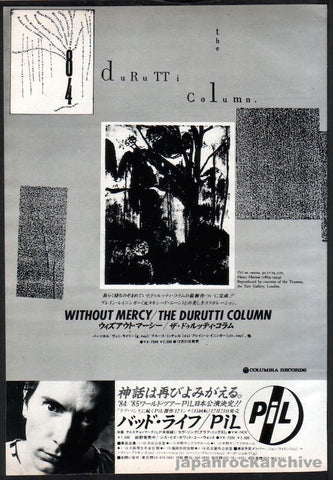 The Durutti Column 1985/01 Without Mercy Japan album promo ad