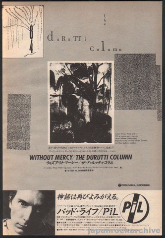 The Durutti Column 1985/02 Without Mercy Japan album promo ad