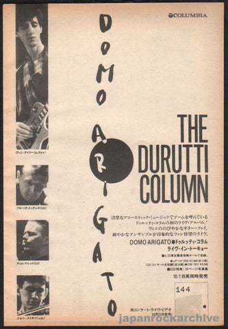 The Durutti Column 1985/11 Domo Arigato Japan album promo ad
