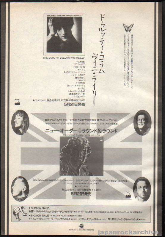 The Durutti Column 1989/07 Vini Reilly Japan album promo ad