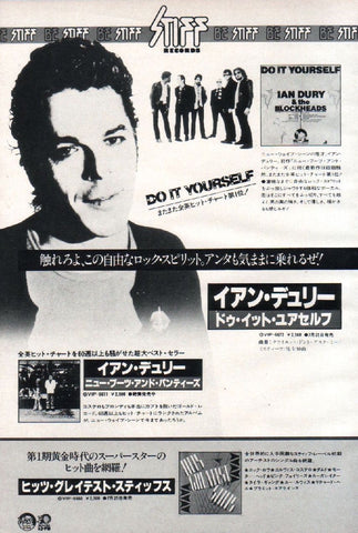 Ian Dury 1979/08 Do It Yourself Japan album promo ad