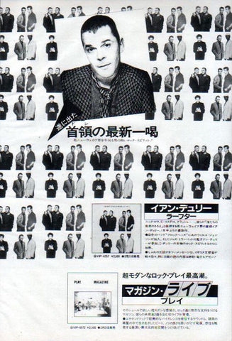 Ian Dury 1981/03 Laughter Japan album promo ad