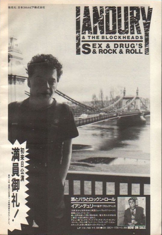 Ian Dury 1987/08 Sex Drugs and Rock n' Roll Japan album promo ad