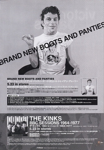 Ian Dury 2001/06 Brand New Boots And Panties Japan tribute album promo ad