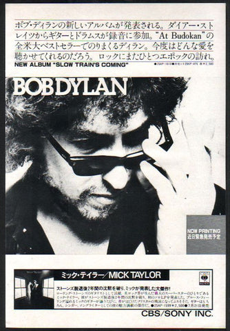 Bob Dylan 1979/08 Slow Train Coming Japan album promo ad