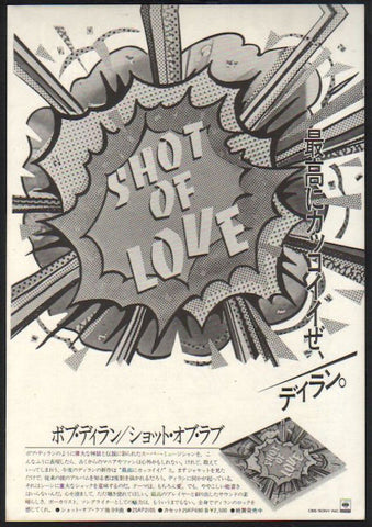Bob Dylan 1981/11 Shot Of Love Japan album promo ad