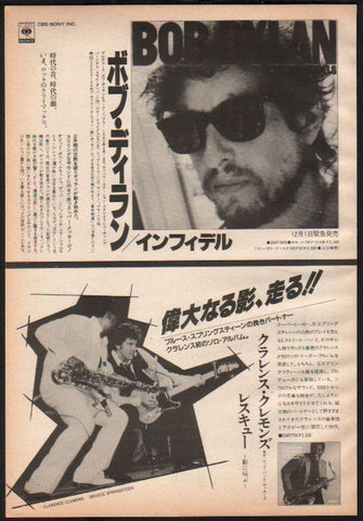 Bob Dylan 1984/01 Infidels Japan album promo ad