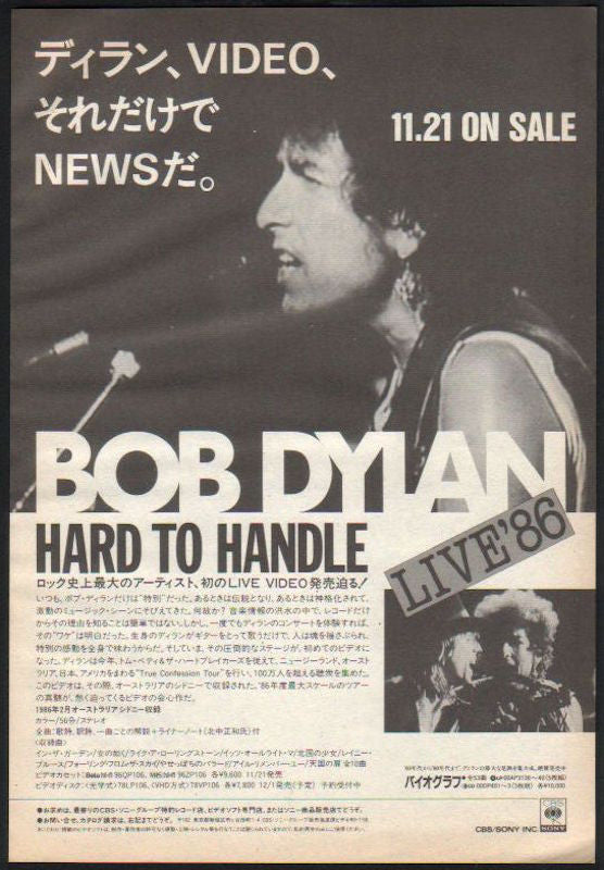 Bob Dylan 1986/12 Hard To Handle Live '86 Japan video promo ad