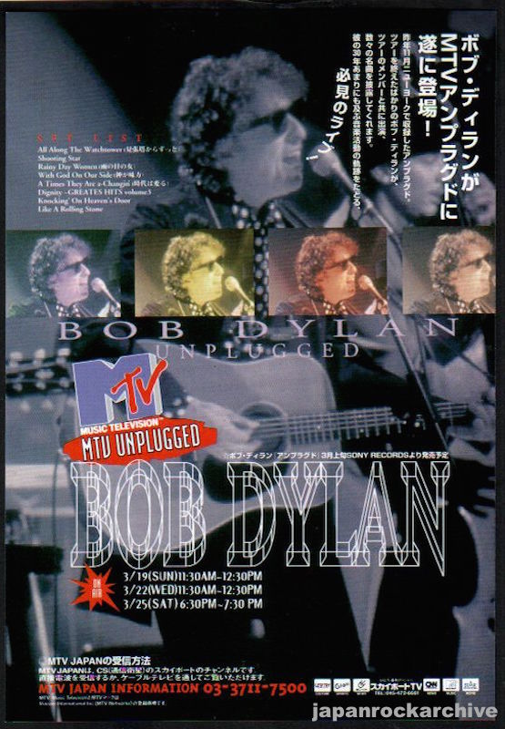 Bob Dylan 1995/04 MTV Unplugged Japan album / broadcast promo ad