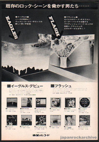Eagles 1972/09 S/T debut Japan album promo ad