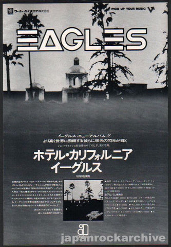 Eagles 1977/01 Hotel California Japan album promo ad