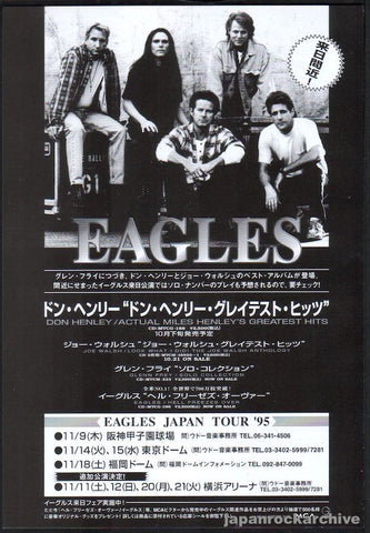 Eagles 1995/11 Hell Freezes Over Japan album / tour promo ad