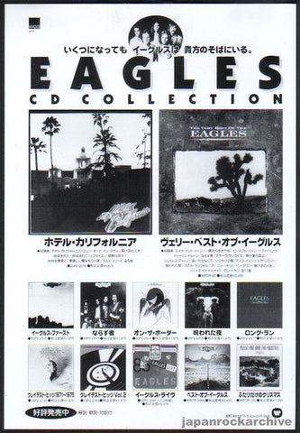 Eagles 1996/02 CD Collection Japan promo ad