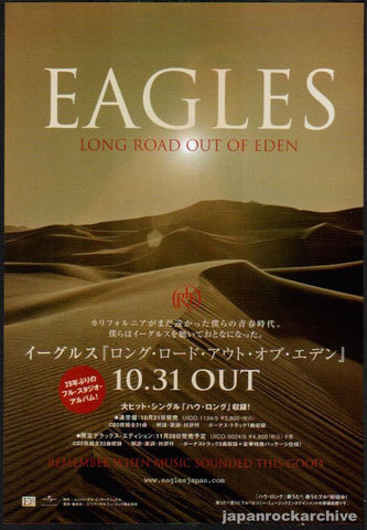 Eagles 2007/12 Long Road Out Of Eden Japan album promo ad