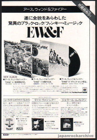 Earth Wind & Fire 1974/08 Last Days And Time Japan album promo ad