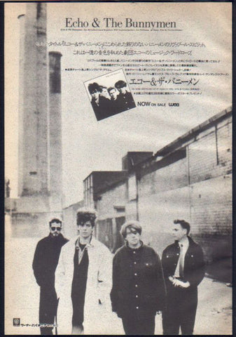 Echo & The Bunnymen 1987/10 S/T Japan album promo ad