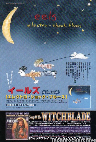 Eels 1998/10 Electro-Shock Blues Japan album promo ad