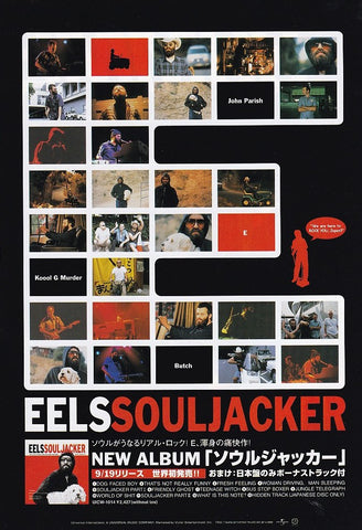 Eels 2001/10 Souljacker Japan album promo ad