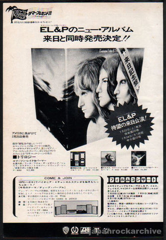 Emerson Lake & Palmer 1972/08 Trilogy Japan album / tour  promo ad