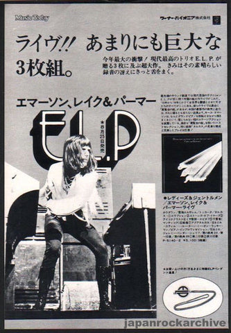 Emerson Lake & Palmer 1974/09 Welcome Back My Friends To The Show That Never Ends...Ladies and Gentlemen Japan album promo ad