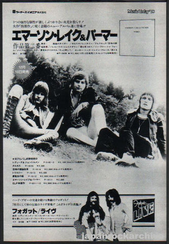 Emerson Lake & Palmer 1977/12 Works Japan album promo ad