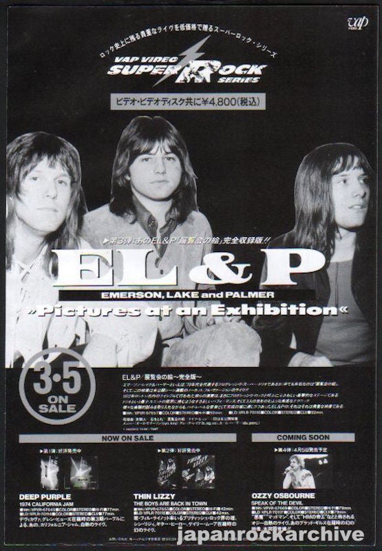 Emerson Lake & Palmer 1990/04 Pictures At An Exhibition Japan video promo ad