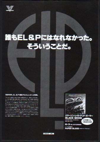 Emerson Lake & Palmer 1992/07 Black Moon Japan album promo ad