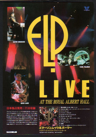 Emerson Lake & Palmer 1993/01 Live at The Royal Albert Hall Japan album promo ad