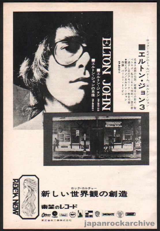 Elton John 1971/05 Tumbleweed Connection Japan album promo ad