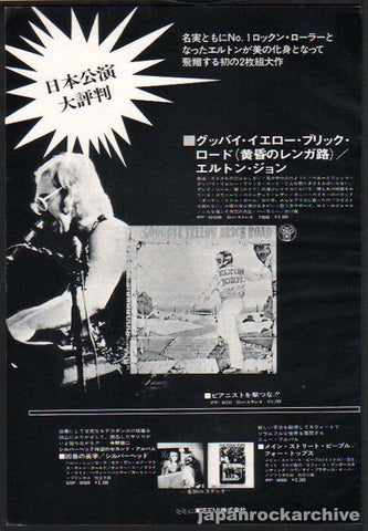 Elton John 1974/03 Goodbye Yellow Brick Road Japan album promo ad