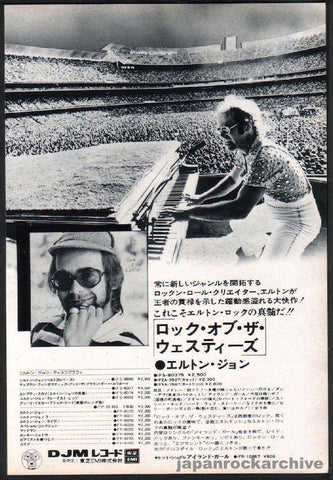 Elton John 1976/02 Rock of The Westies Japan album promo ad