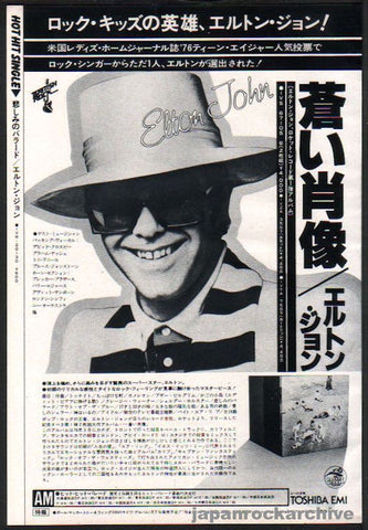 Elton John 1977/01 Blue Moves Japan album promo ad