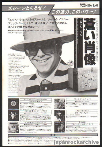 Elton John 1977/02 Blue Moves Japan album promo ad