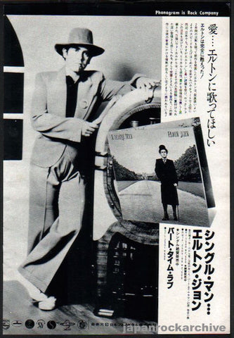 Elton John 1979/02 A Single Man Japan album promo ad