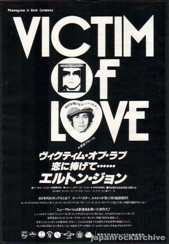Elton John 1977/11 Victim of Love Japan album promo ad