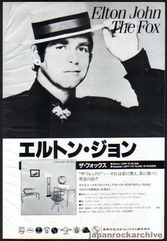 Elton John 1981/07 The Fox Japan album promo ad