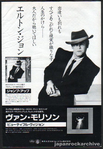 Elton John 1982/05 Jump Up Japan album promo ad