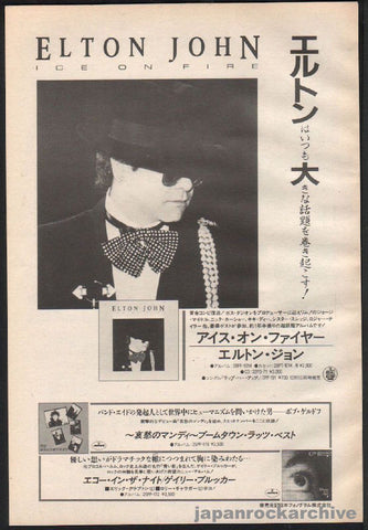 Elton John 1986/01 Ice On Fire Japan album promo ad