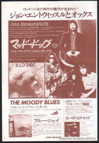 John Entwistle 1975/07 Mad Dog Japan album promo ad